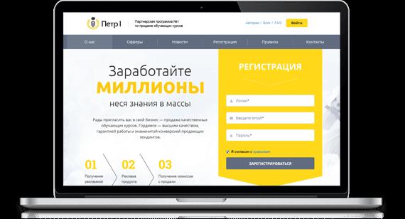Яндекс хочет убить wap-click партнерки