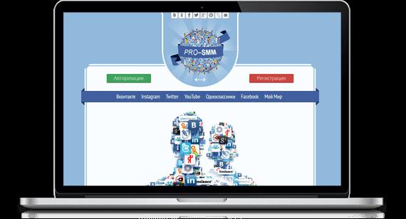 Аццций Фейсбук Обсуждение на LiveInternet - Российский