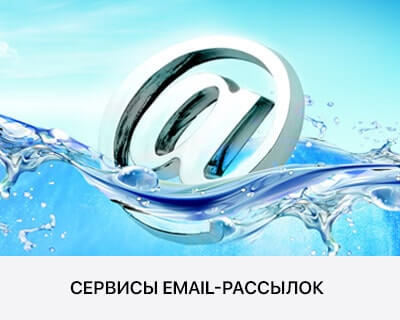 email min